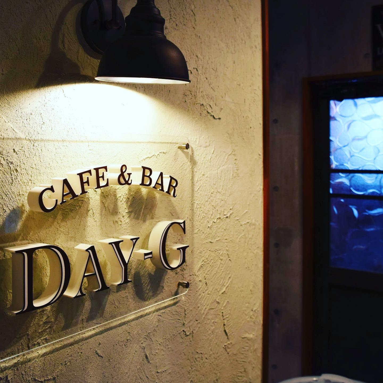 CAFE&BAR Day-G