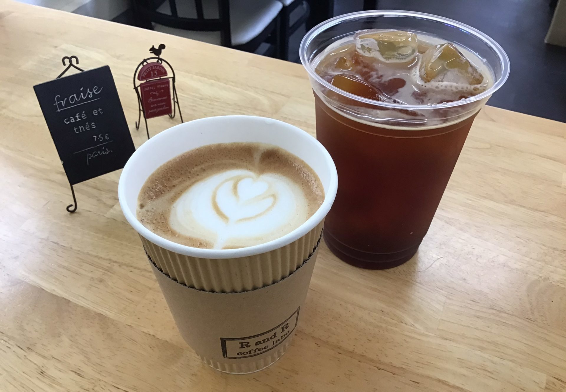 R and R  coffee labo