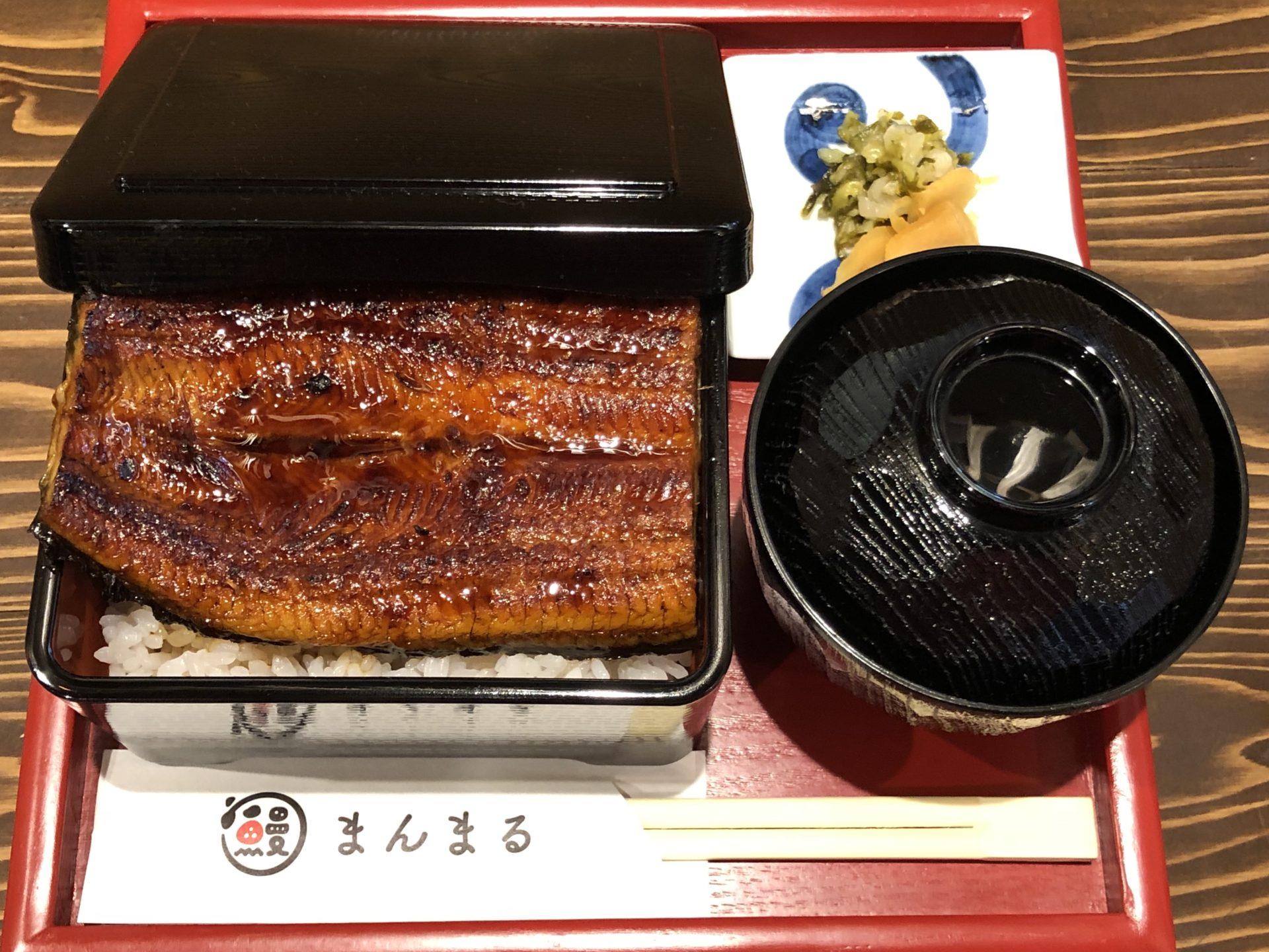 鰻と肴菜と日本酒の店「まんまる」