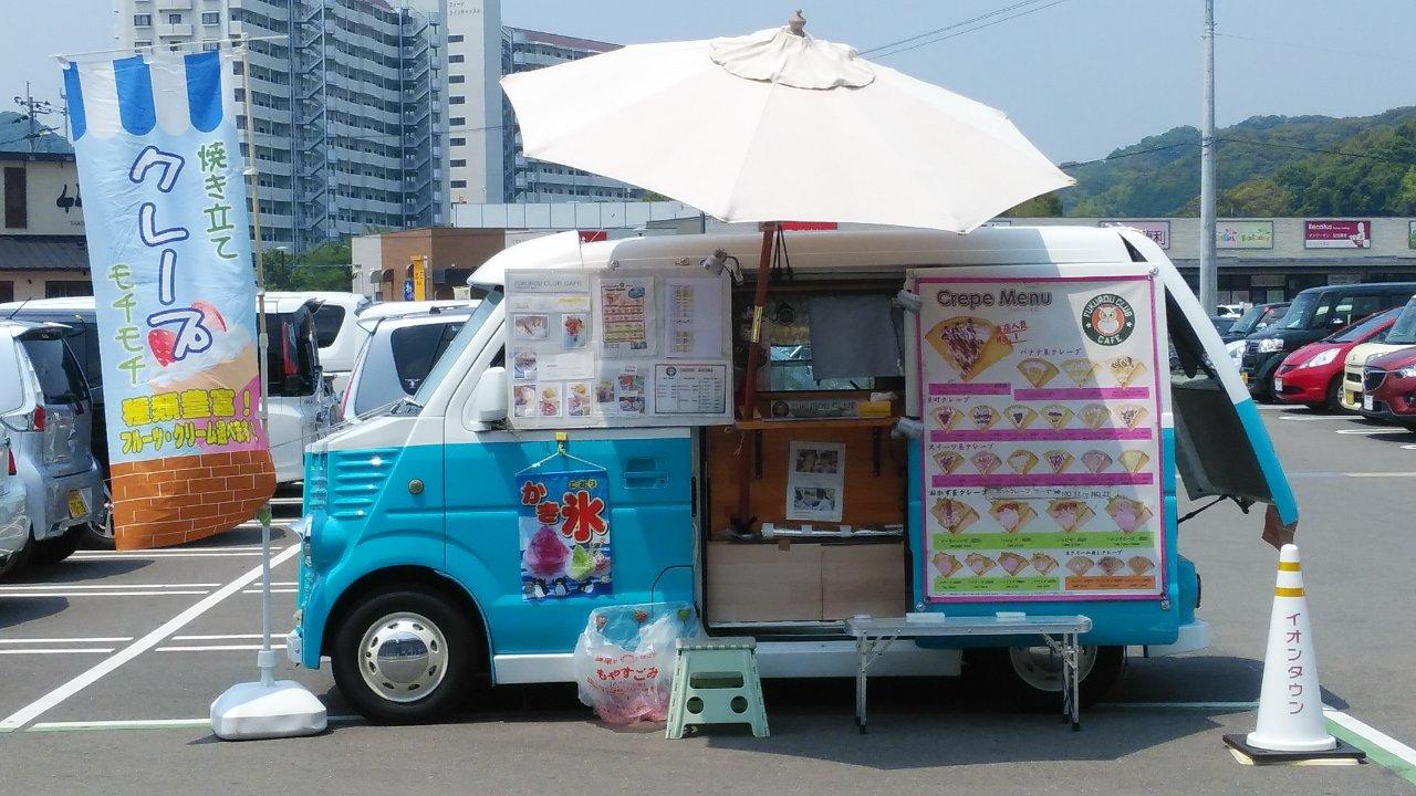 FUKUROU CLUB CAFE