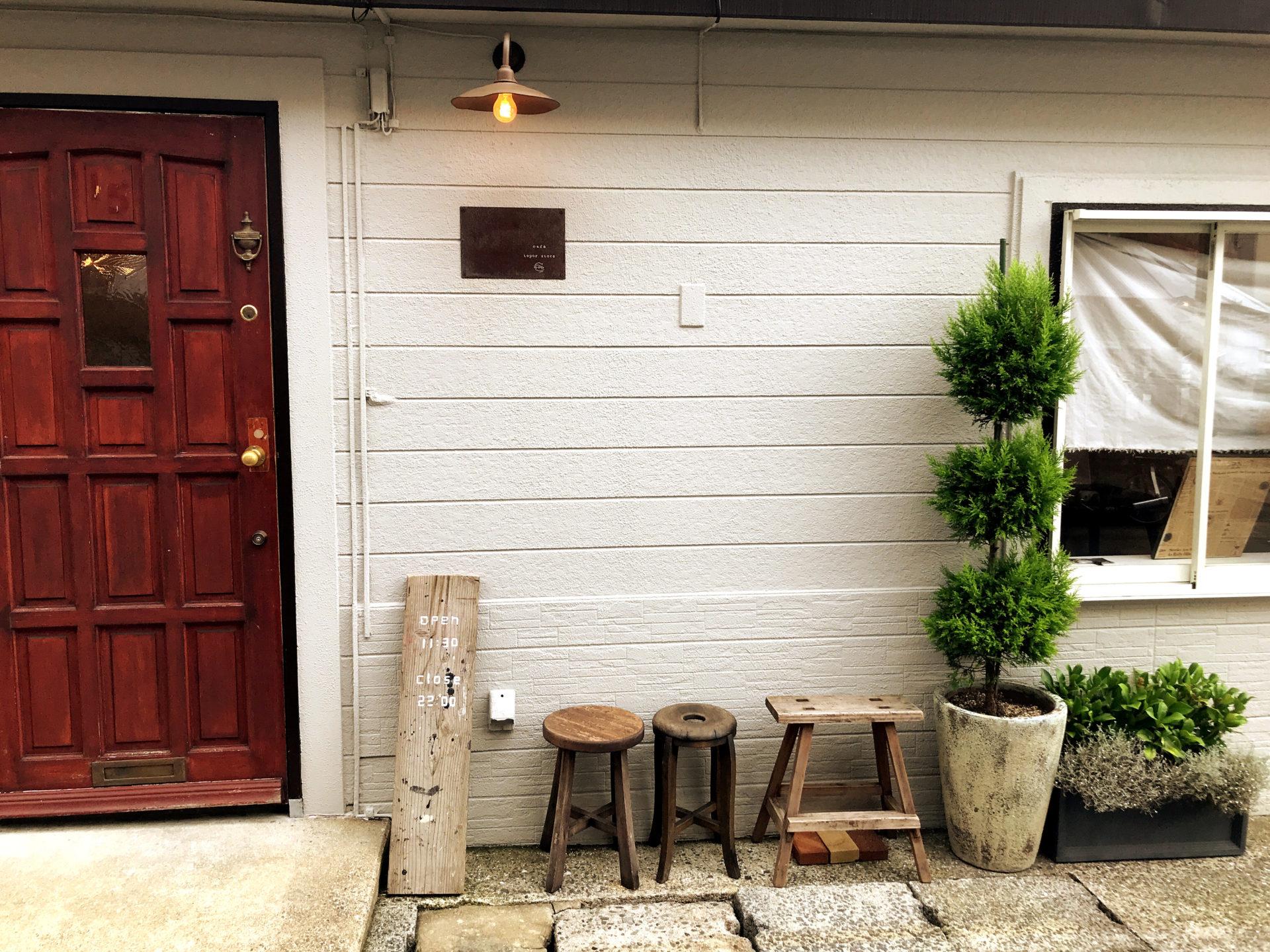 cafe topor store
