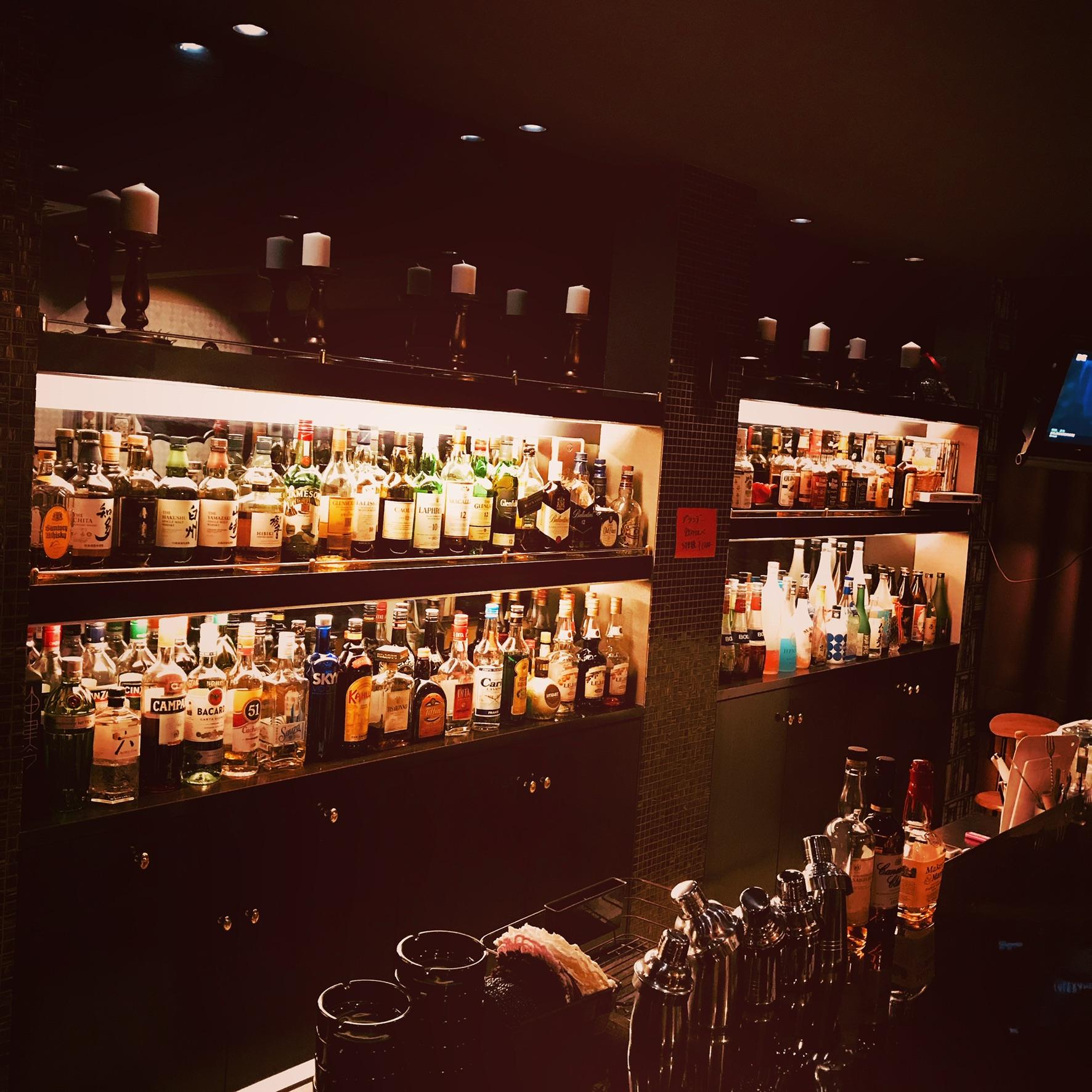 Bar Roco